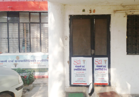 shri-sai-panchkarma-infertility-clinic-raipur-outside